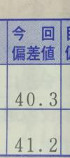 4C1A7290-EA94-473A-820B-66E8E8B21798