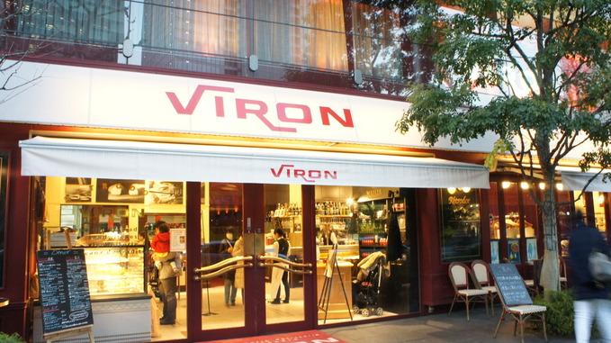丸の内「VIRON」(Take out利用)