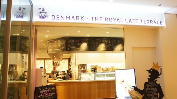 京橋「DENMARK THE ROYAL CAFE TERRACE ~デンマーク・ザ・ロイヤル・カフェテラス~」