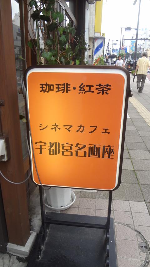 名画座02