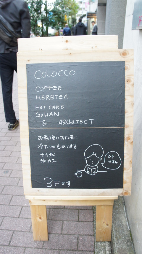 COLOCCO coffee art workshop