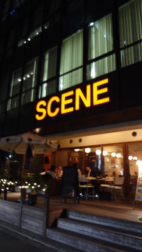 赤坂「Cafe&Dining SCENE 」(カフェタイム利用)