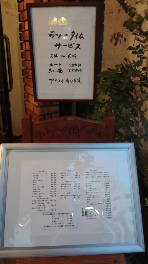 伊多利亜亭03