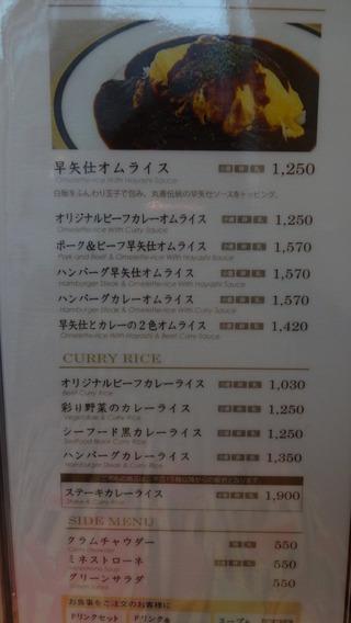 303 - コピー