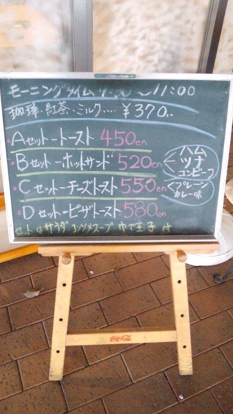 bc2185f6.jpg