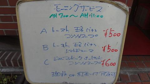 DSC00912
