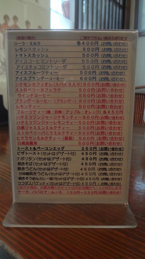名画座05
