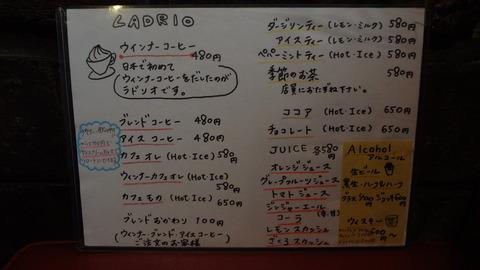 ラドリオ08