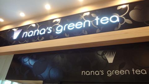nana's01