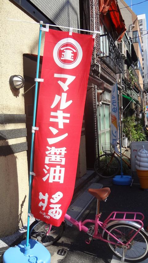 愛朋社02