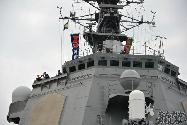 『第2回護衛艦カレーナンバー1グランプリ』護衛艦「こんごう」、護衛艦「あしがら」一般公開に参加してきた(110枚以上)_0699