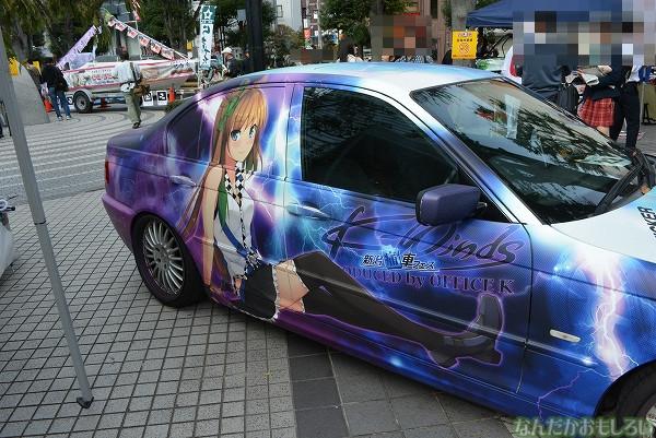 『アニ玉祭』展示痛車フォトレポート_0511