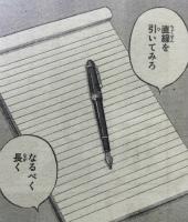 『はじめの一歩』1153話感想(ネタバレあり)5