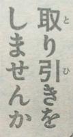 『刃牙道(バキどう)』第71話感想4