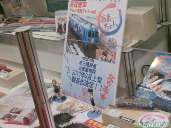 東京おもちゃショー2013 レポ・画像まとめ - 3346