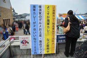 『第2回護衛艦カレーナンバー1グランプリ』フォトレポートまとめ(枚以上)_0767
