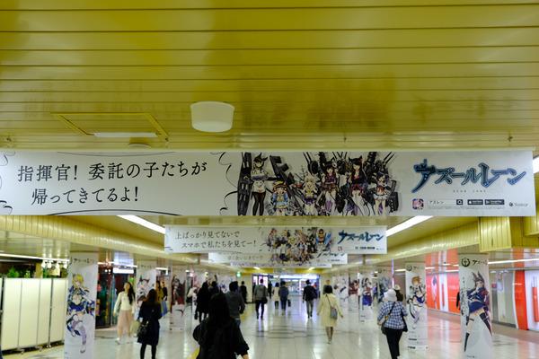 アズールレーン新宿・渋谷の大規模広告-79