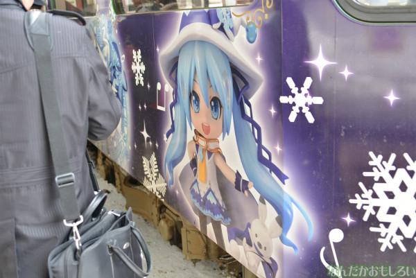 札幌市内を走る「雪ミク電車(2014年版デザイン)」に乗ってきた_0112