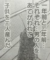 『テラフォーマーズ 地球編』第12話感想(ネタバレあり)2