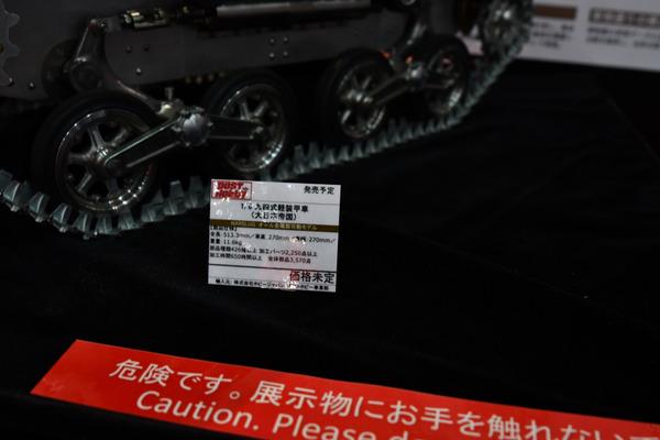 第57回静岡ホビーショー写真レポートまとめ-43