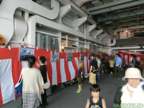 大洗 海開きカーニバル 訓練支援艦「てんりゅう」乗船 - 3842