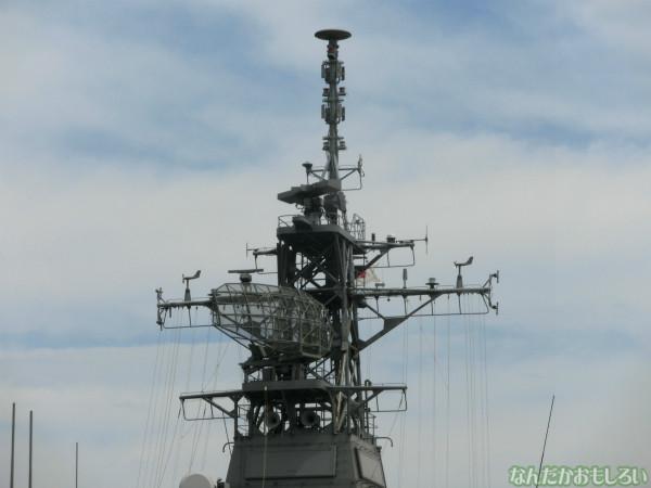 大洗 海開きカーニバル 訓練支援艦「てんりゅう」乗船 - 3737