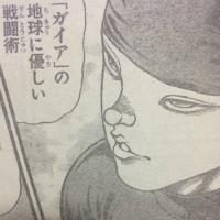 『刃牙道』第134話感想ッ(ネタバレあり)4