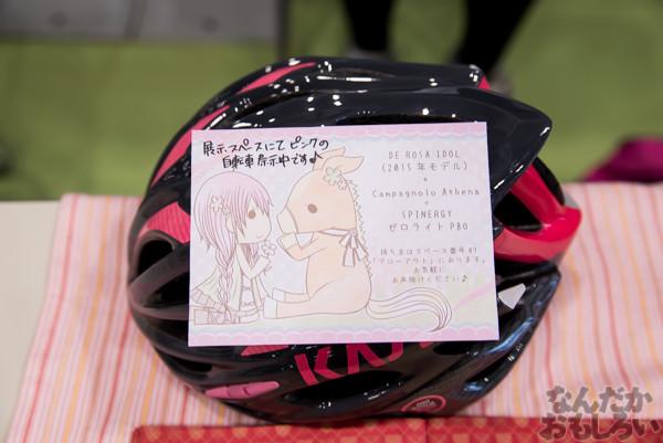 即売会から愛車展示も!自転車好きのためのオンリーイベント『VELO Feast』フォトレポート_2575