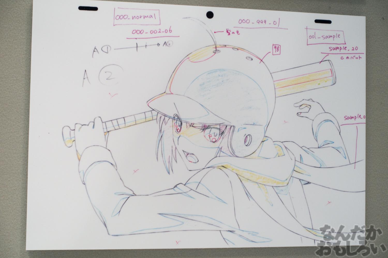 『Fate/stay night[UBW]』展示会の写真画像フォトレポート_02049