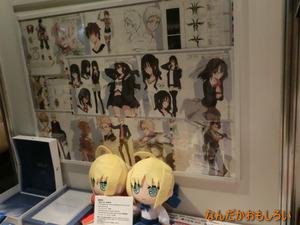 AnimeContentsExpo2013-1202