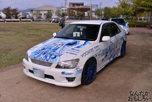 第2回富士山コスプレ世界大会 痛車 写真 画像_9270