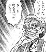 『彼岸島 48日後…』第137話…(ネタバレあり)4
