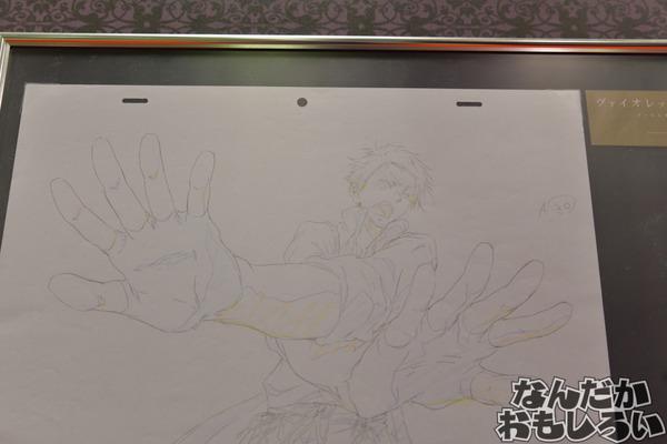 『C3AFAシンガポール2017』京アニ新作「ヴァイオレット・エヴァーガーデン」アニメ資料を数多く展示!_9704