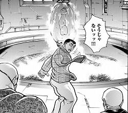 『バキ道』第36話_203825