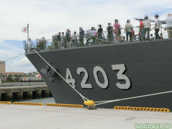 大洗 海開きカーニバル 訓練支援艦「てんりゅう」乗船 - 3760