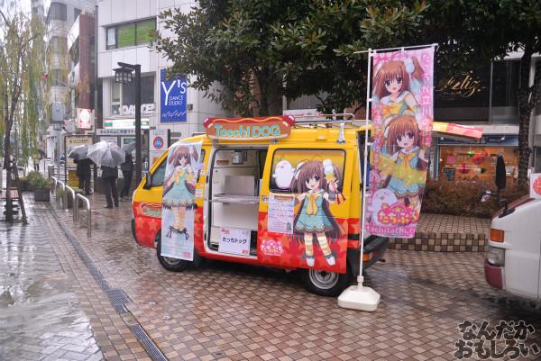 東京八王子の街でサブカルイベント開催!『8はちアソビ』フォトレポート_1283