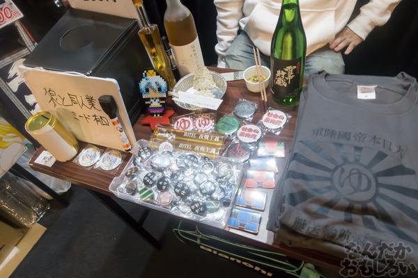 酒っと 二軒目 写真画像_01572