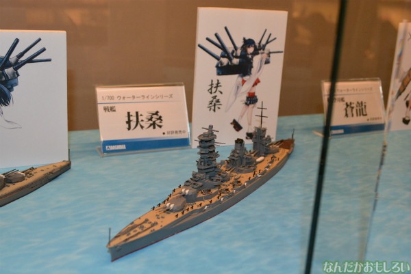艦これカフェ「甘味処間宮」フォトレポート_0535