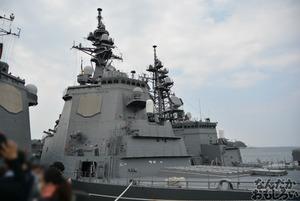 『第2回護衛艦カレーナンバー1グランプリ』護衛艦「こんごう」、護衛艦「あしがら」一般公開に参加してきた(110枚以上)_0705