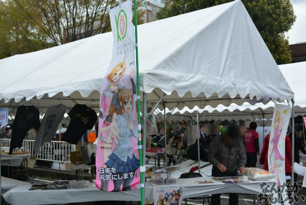『全国萌えキャラキャラフェスティバル2014』フォトレポート_0314