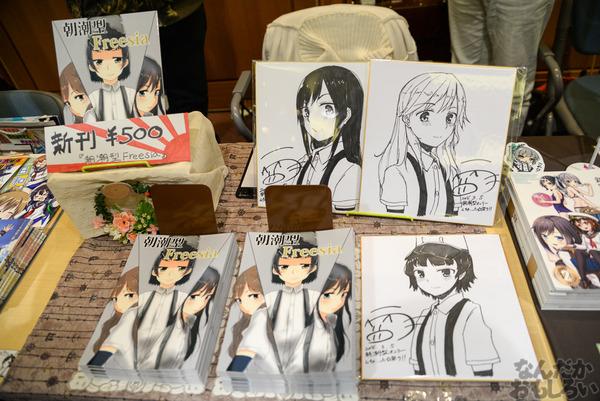 艦これ・朝潮型のオンリーイベントが京都舞鶴で開催!_1391