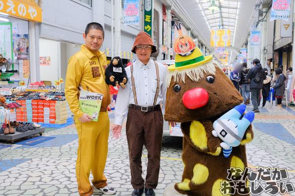 『第5回富士山コスプレ世界大会』レポート9812