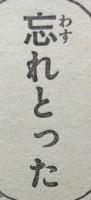 『刃牙道』第99話感想ッッ(ネタバレあり)4