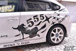 第2回富士山コスプレ世界大会 痛車 写真 画像_9069