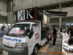 AnimeContentsExpo2013-1192
