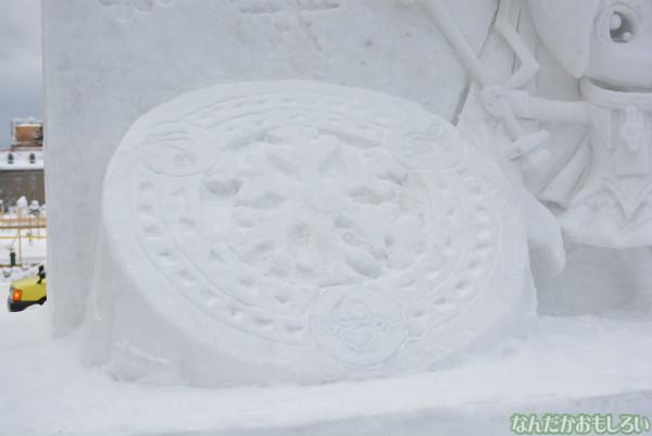 『SNOW MIKU 2014』西11丁目会場の雪ミク雪像や物販の様子などなど_0129