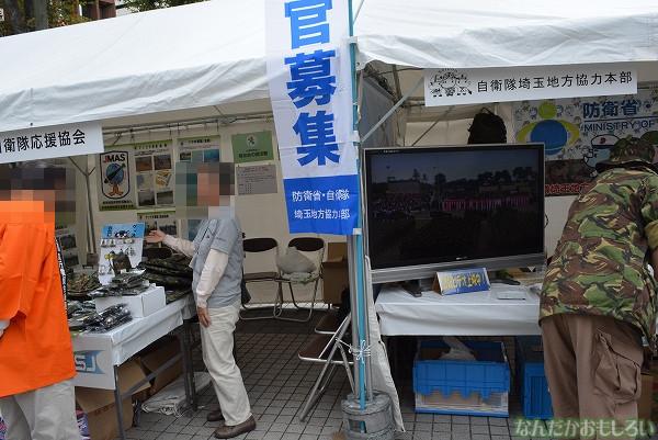『アニ玉祭』コスプレ&会場の様子フォトレポート_0615