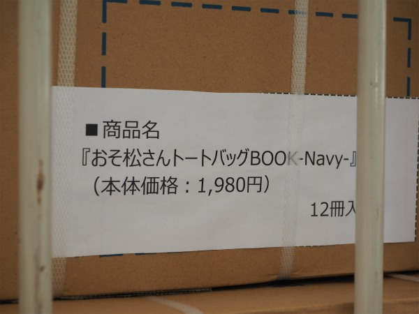 P8090567