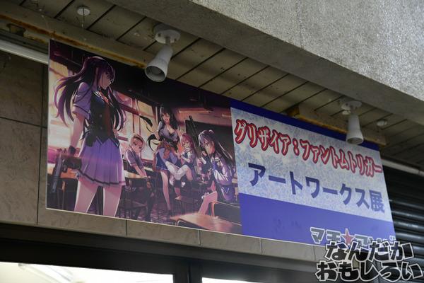 『マチアソビvol.19』徳島駅を「Fate/stay night[Heaven's Feel]」ジャック!ほか前日の様子などをチラっとお届け-7