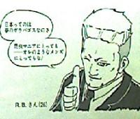 『テラフォーマーズ』第9巻感想1